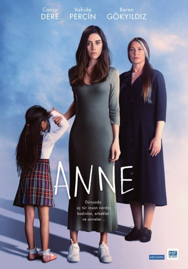 Mother (Anne) Tv Series Poster
