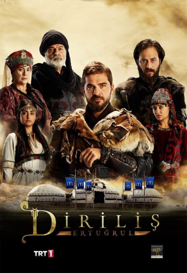 Resurrection Ertugrul (Diriliş Ertuğrul) Tv Series Poster